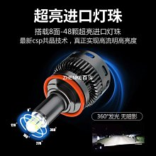 360度8面發光汽車Led大燈超亮h1h7H11燈泡改裝9005遠近車燈12V24V-ZHENKE百貨6136