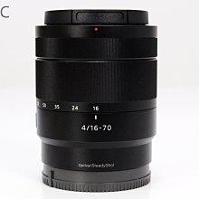 【US3C-小南門店】Sony E Vario-Tessar T* 16-70mm F4 ZA OSS 變焦鏡 恆定光圈 防手震