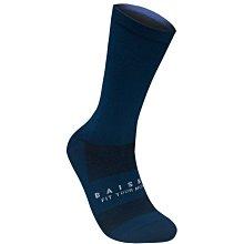 BAISKY百士奇自行車襪運動襪 潔淨 深藍