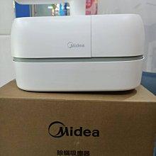 {儷得蘆洲}美的充電式除螨吸塵器B5D.輕巧方便另售.HDM-300D1.HDM-19EP010