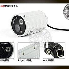 小齊的家 T111L 1百萬 畫素 網路攝影機 IPCAM 紅外線30米 陣列式 監視 攝影機 監視器 ONVIF-特價