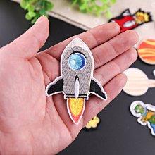 【皮卡布】s7一套10款 木星 恐龍 火箭  太空船 布章 臂章燙 刺繡燙布貼 徽章 刺繡布貼 補丁 補破洞 燙貼布