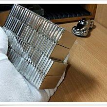 長方形強力磁鐵40mm x 20mm x 3mm - 磁吸商品開發好幫手