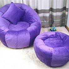 沙發椅可拆洗旋轉懶人沙發休閑單人雙人電腦椅客廳榻榻米南瓜小沙發