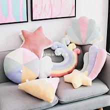 創意北歐抱枕靠墊沙發靠枕飄窗裝飾少女心臥室床頭小枕頭可愛客廳-BAIHUO小熊百貨8713