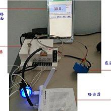無線網路溫度控制及時間控制監控系統