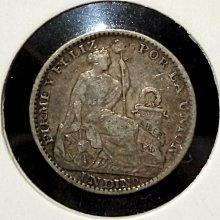 1902年祕魯小銀幣