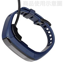 熊熊3C 【充電座】GARMIN vivosmart HR 智慧運動錶專用座充/藍芽智能手表充電底座/充電器