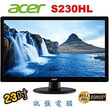 ACER S230HL 23吋 LED 液晶顯示器、VGA、DVI 雙介面輸入、超輕薄 Full HD 1080P高畫質