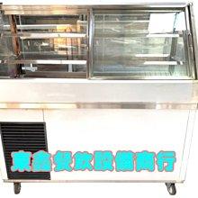 全新 5尺梯形斜玻璃冰箱 / 訂作式展示冰箱 / 手工作冷藏展示台 一凍一藏