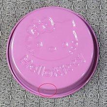 【福利品】正的Hello Kitty蛋糕模 6寸蛋糕模具 不沾蛋糕模 芝士蛋糕模 乳酪蛋糕~MJ的窩~