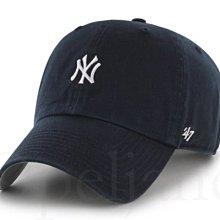 NEW YORK YANKEES 小LOGO 47 BRAND美國職棒洋基隊可調式海軍藍色棒球帽鴨舌帽明星藝人孫芸芸最愛