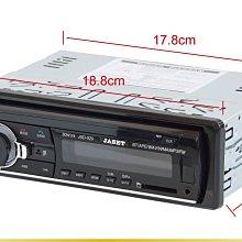 JASET~藍芽汽車音響~送遙控器 藍牙 音樂通話 7388 大功率 /藍芽車用MP3主機/SD/USB/播放器/隨身碟