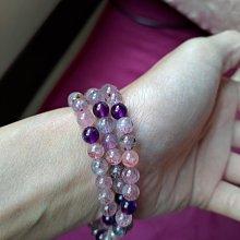 頂級100%天然 紫超七清透料繞三圈圓珠手鍊重29g
