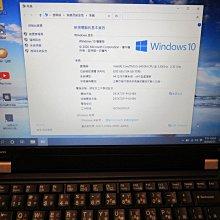 二手超新~~I5 Lenovo L420筆電加碼優惠62G ssd