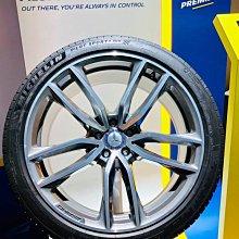 桃園 小李輪胎 米其林 PS4 SUV 295-45-19 高性能 安靜 舒適 休旅胎 特惠價 各規格 型號 歡迎詢價