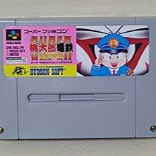 超級任天堂SFC-日本原裝卡匣-桃太郎電鐵DX-記憶正常