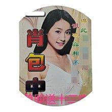 日曆年香港六合彩日歷全年版一肖包中特碼澳門資料金手指書大全