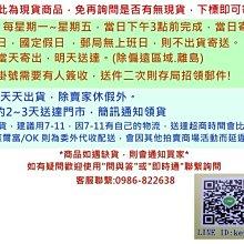 凱擘Kbro TBC 群健 南桃園 北視 信和 吉元 台灣大寬頻 屏南 觀昇 南天 第四台 數位機上盒遙控器