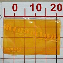 【二手衣櫃】橫式橘色半透明文件袋/PVC拉鍊袋/夾鏈袋/資料袋/資料夾/資料套/文件夾/收納袋/名片文件夾 108918
