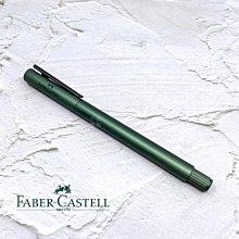 =小品雅集= 德國 FABER-CASTELL 輝柏 NEO 髮絲紋袖珍型 鋼珠筆 橄欖綠(146156)