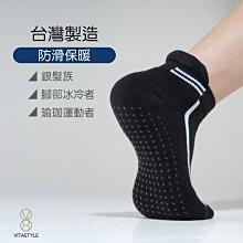 【VITASTYLE】瑜珈襪、止滑襪、矽膠止滑點襪【台灣製】