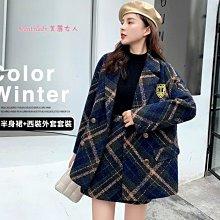 ♪BeautyLady❦美麗女人韓國秋冬款時尚小香風複古英倫chic休閒寬松減齡格子粗花毛呢西裝外套半身裙洋氣兩件套裝