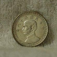 【真晶采精品】#691~3 銀幣~民國三十八年38年伍角~1枚一標未使用