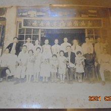 日據時代永和陳氏結婚全家照27*21公分黑白老照片1張牛哥哥二手藏書