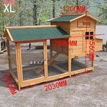 菠蘿木製雙層兔籠兔屋大號家用信鴿子籠帶托盤雞籠貓籠貓窩幼兒園兔舍【XL】