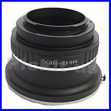 瑪米亞Mamiya M645 M 645鏡頭轉Sony NEX E-MOUNT機身轉接環A7S2 A7RM2 A7SM2