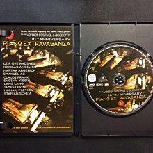 Piano Extravaganza瑞士韋爾比亞音樂節10週年慶祝音樂實況DVD