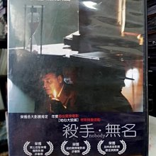 挖寶二手片-K07-021-正版DVD-電影【殺手無名】-考斯特曼德勒(直購價)