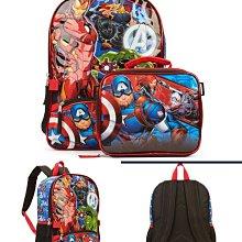 [任三免運]官方正貨*漫威Marvel Avengers Backpack With Lunch Bag*書包/後背包含午餐外出袋 超值價