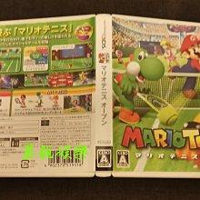 極新美品~純日規 3DS 任天堂 瑪利歐 網球 公開賽 日版機專用 連線對戰超好玩