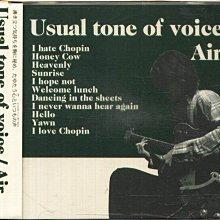 K - AIR - Usual Tone Of Voice - 日版 +8cmCD