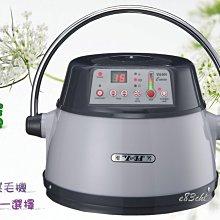 寵愛寶貝~雅芳牌YH-801T 寵物烘毛機(送兒童安全噴霧扇/免運費) (另售烘毛箱)