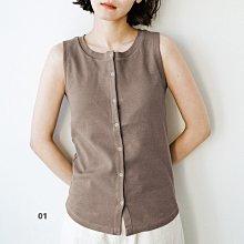 Kraso flufeel 可拆卸胸墊 前開式 舒適優雅 無袖背心 (現貨款超特價)