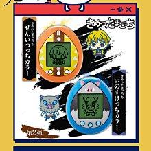 【早月貓發売屋】-現貨販售中- 萬代 BANDAI 鬼滅之刃 x 塔麻可吉 電子雞 寵物機 ※電子寵物※ 善逸 伊之助