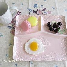 【遇見美好雜貨】A50804 典雅陶瓷蝴蝶蕾絲浮雕分隔早餐盤/三隔餐盤/粉色方盤