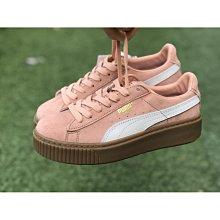 PUMA Suede Platform 2代 蕾哈娜 厚底 增高 棕底 櫻花粉 粉白 女慢跑鞋 女鞋 彪馬休閒板鞋