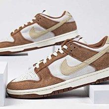 "【Basa Sneaker】Nike Dunk Low Prm ""medium Curry"" 白棕 DD1390-100"