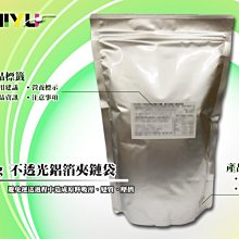 優海鷗 牛磺酸(500G) Taurine 滋補強身 增強體力 精神旺盛 素食可用  BCAA、精胺酸、麩醯氨酸