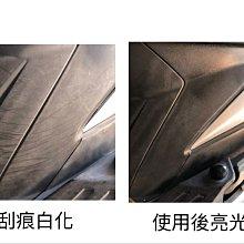 日本製260ml 矽油 亮光臘 塑料還原劑 橡塑膠保護劑 矽利康油(硅油)系列 矽油 1000番 350番 浮游花 流動畫
