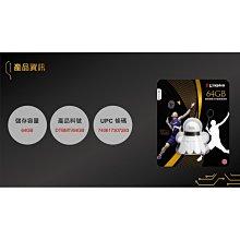 2020年 戴資穎 聯名隨身碟 Kingston 64G DTBMT 64GB USB 3.2 羽球隨身碟     奈櫻?雜貨鋪159