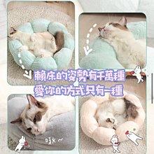 深睡絨毛花朵窩 寵物窩 貓窩 狗窩 貓床 狗床 寵物床 深度睡眠 花朵窩 寵物睡窩 寵物溫暖窩居