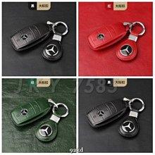 IOFO6 高溫壓印方形款皮扣一鍵啟動全包覆真皮牛皮賓士BENZ汽車遙控器保護套保護殼鑰匙殼鑰匙包鑰匙套皮套