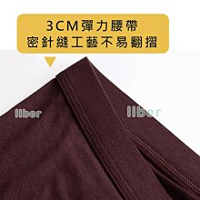 [林柏]3D男內褲大尺碼內褲男內褲莫代爾天絲素色男四角褲6XL-7XL共6色購買6件以上每件110元!!