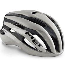 【online bike】線上單車 MET 3K Trenta 安全帽 消光灰