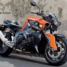 Brembo BMW K1200R K1200S K1300GT K1300R K1300S 後剎車皮煞車片 後來令片